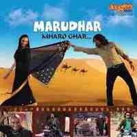 Marudhar Hai Maro Ghar