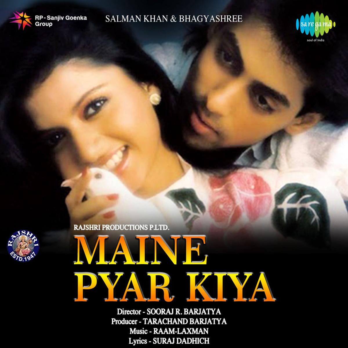 Maine Pyar Kiya Raj Song Download: Maine Pyar Kiya Raj MP3 ...