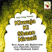 Khwaja Ki Shaan Nirali