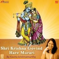 Shri Krishna Govind Hare Murari- Shri Krishna Naamkaran Sanskaran