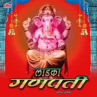 Ganesh Bhakti Karlo Manse Jai-Jaikar