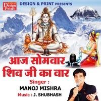 Aaj Somvar Shiv Ji Ka Var