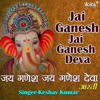 Jai Ganesh Jai Ganesh