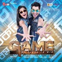 Game - Title Song