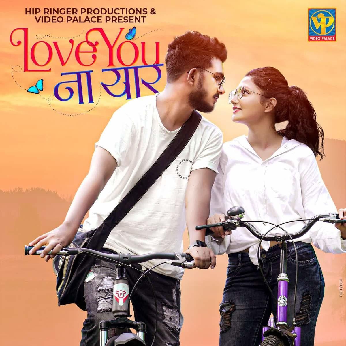 Love djmaza wala free ishq song video download Download the