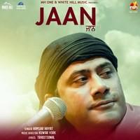 Jaan - New