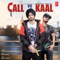 Call Vs Kaal