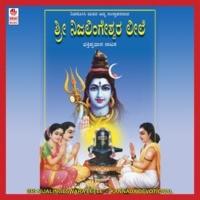 Sri Nijalingeswara Leele (Part-1)