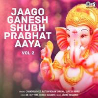 Shri Ganesh Ji Ka Naam Smaran Kar Le