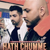 Hath Chumme (Cover)
