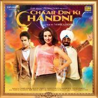 Chandni O Meri Chandni (House Mix)