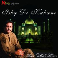 Attaullah Khan Album Songs- Download Attaullah Khan New