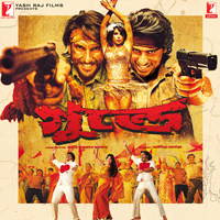 Gunday - Bangla Version