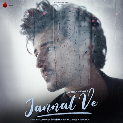 Jannat Ve