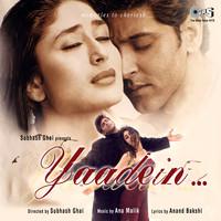 Yaadein Yaad Aati Hai - Female