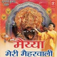 Bhakti Mein Doobe Aaye