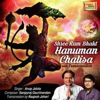 Shree Ram Bhakt Hanuman Chalisa (With Transcreation)