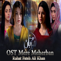 OST Mere Meherban