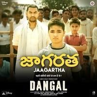 Jaagartha