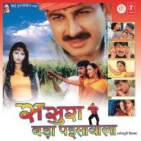 Mehri Aayi Rob Chalayi