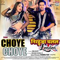 Choye Choye