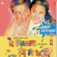 Aage Se Dalwalo Rang