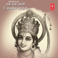 Mere Man Mein Ram