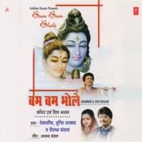 Chalo Bhakton Kanwar Ko Hum