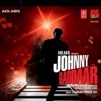 Johny Gaddaar - Telugu Version