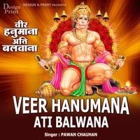 Veer Hanumana Ati Balwana