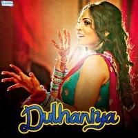 Dilhi Ki Dilwali Aaja