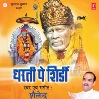 Jai Jai Sainath