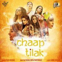 Chaap Tilak
