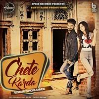 Chete Karda