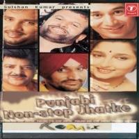 Punjabi Non Stop Jhatke -Remix