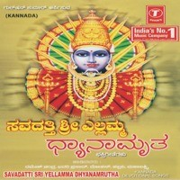 Savadatti Sri Yellamma Dhyanamrutha-Non Stop