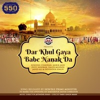 Dar Khul Gaya Babe Nanak Da