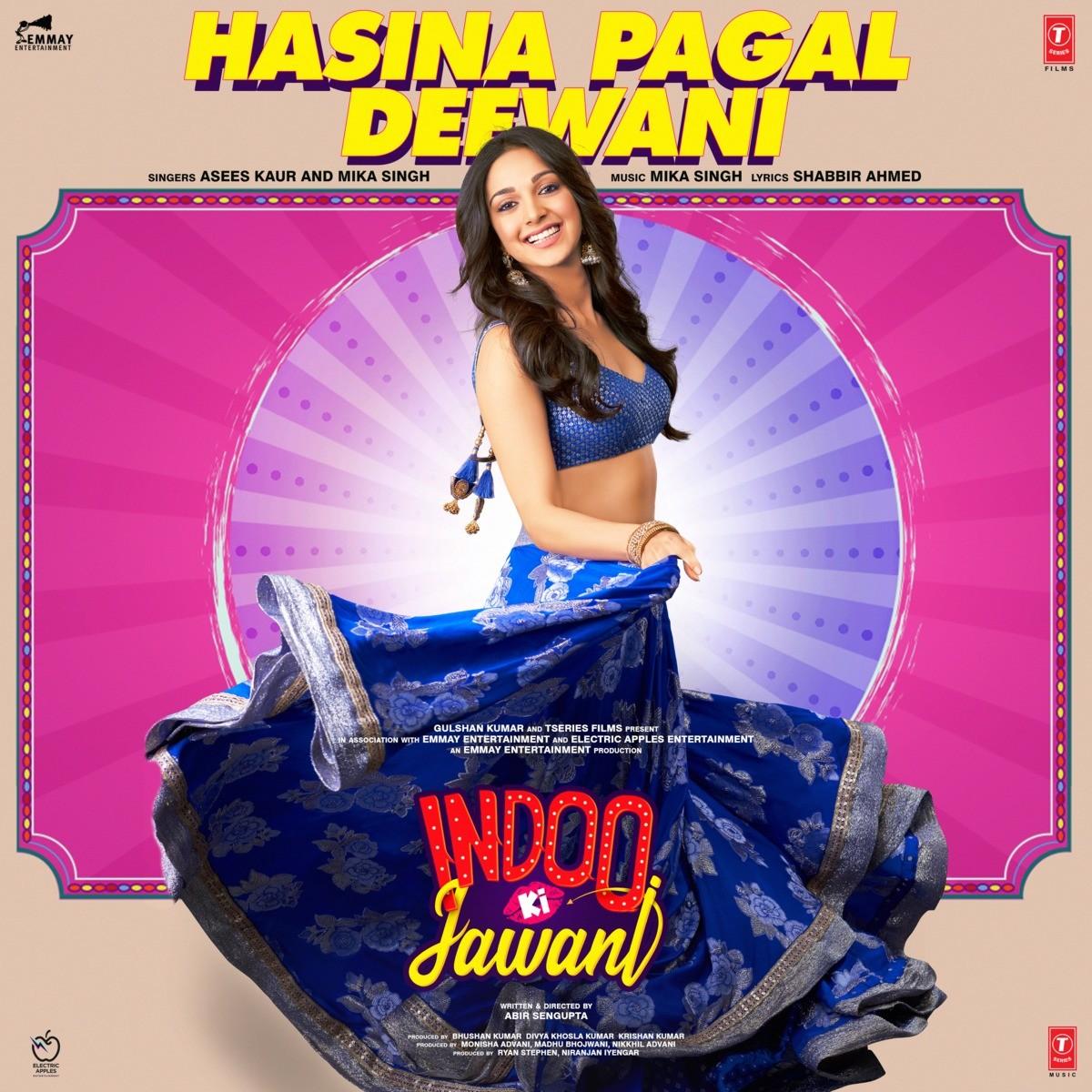 Watch Indoo ki jawani at cinema halls.