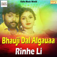 Bhauji Dal Algauaa Rinhe Li