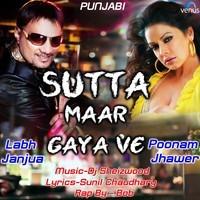 Sutta Maar Gaya Ve