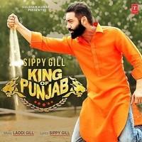 King of Punjab