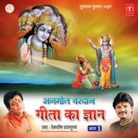 Yudh Mahabharat Ka Hai,Ansh Hai Geeta Gyan...