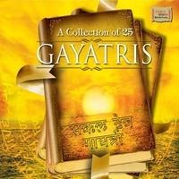 Shiv Gayatri