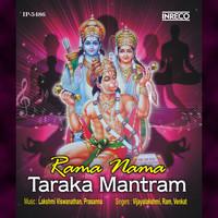 Rama Nama-1