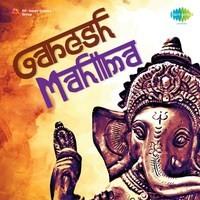 Ganesha Nandi and Gan