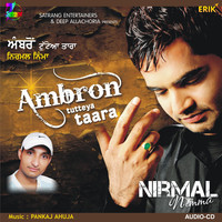 Ambro Tutya Tara