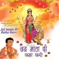 Maiyya Ji Ki Bhakti