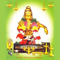 Swamy Ayyappa Jananam