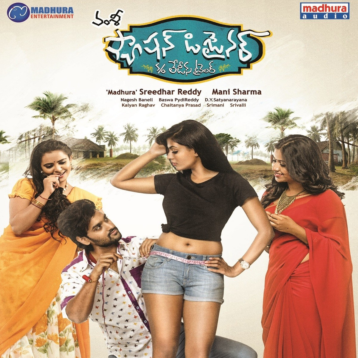 Fashion Designer S O Ladies Tailor Original Motion Picture Soundtrack Songs Download Fashion Designer S O Ladies Tailor Original Motion Picture Soundtrack Mp3 Telugu Songs Online Free On Gaana Com