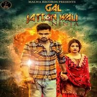 Gal Jattan Wali